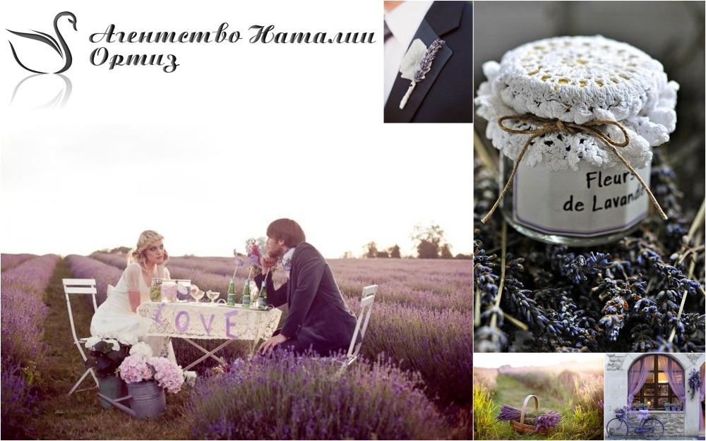 Как выбрать тематику свадьбы