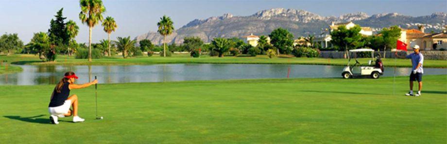 свадьба на гольф клубе
