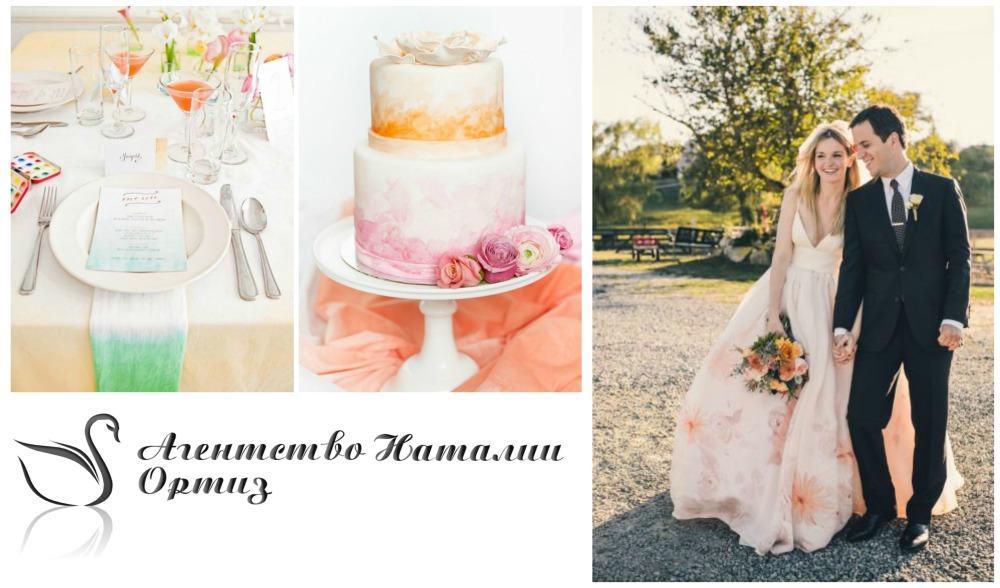 свадьба в стиле акварель