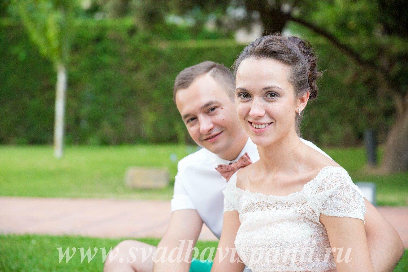 свадьба в Испании отзыв