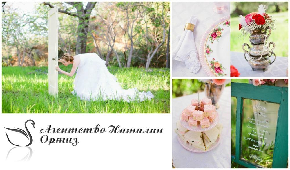 Самые популярные стили свадьбы