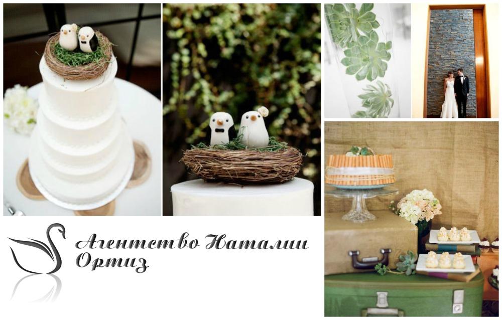 Самые популярные стили свадьбы 2014